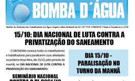 15/10: DIA NACIONAL DE LUTA CONTRA A PRIVATIZAÇÃO DO SANEAMENTO