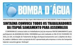 Bomba Itapoá  SINTAEMA convoca todos os trabalhadores da Itapoá Saneamento para assembleia