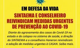 EM DEFESA DA VIDA  SINTAEMA REIVINDICA MEDIDAS URGENTES DE PREVENÇÃO À COVID-19